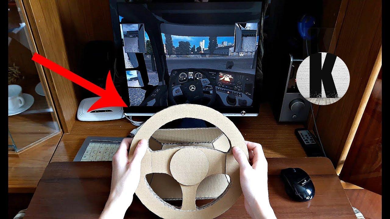 Как сделать своими руками руль из картона своими руками 100