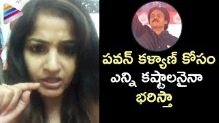 Madhavi Latha Powerful Support to Pawan Kalyan | Madhavi Latha Interview | Telugu FilmNagar