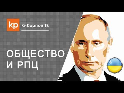 Украина и Россия сегодня. Ложь СМИ.