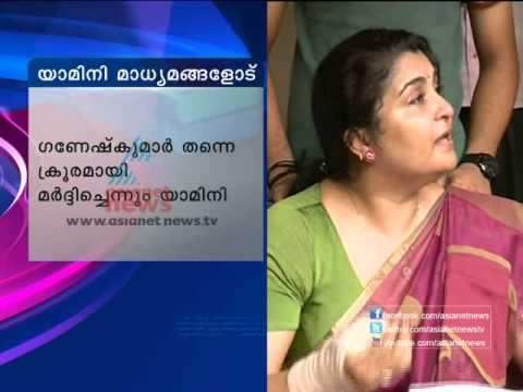 Yamini Thankachi tells all about Ganesh Kumar