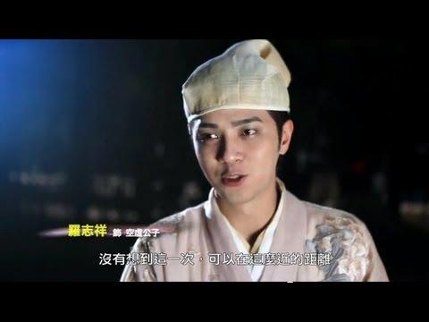 《西遊:降魔篇》幕後花絮導演篇