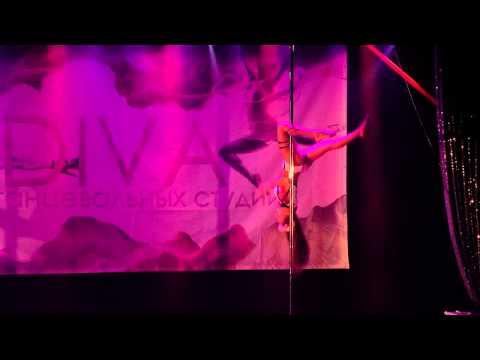 """Зимний отчетный концерт Pole dance в клубе """"Олимпия"""" 25.01.2015. Педагог Нина Козлова."""