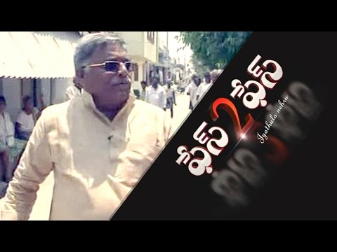 Face 2 Face With TDP Leader Jyothula Nehru   NTV