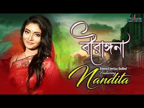 Birangona   বীরাঙ্গনা   Ahmed Imtiaz Bulbul  Feat.Nandita   Protune