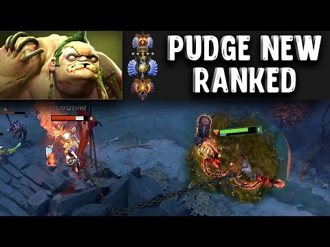 ПУДЖ КАЛИБРОВКА ДОТА 2 - PUDGE NEW RANKED DOTA 2