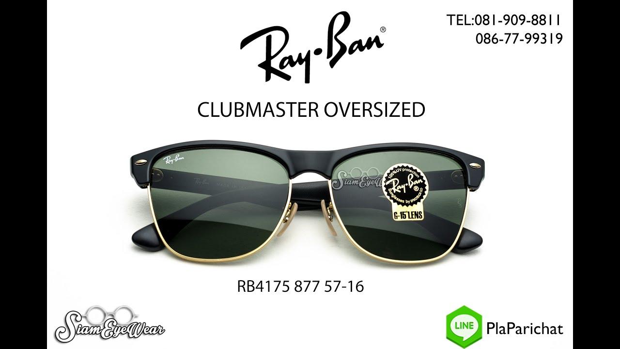 ray ban aviator online store