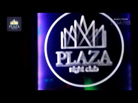 Plaza night club - День незалежності