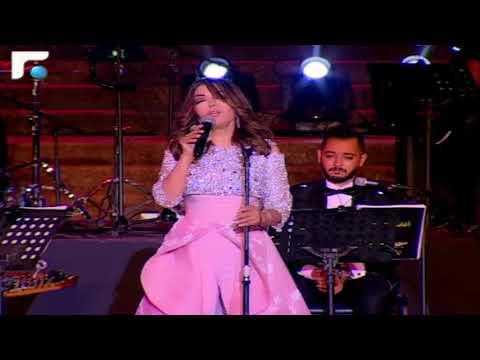 Samira Said - Benlef - Baalbeck Festival | 2017 | سميرة سعيد - بنلف - مهرجانات بعلبك الدولية