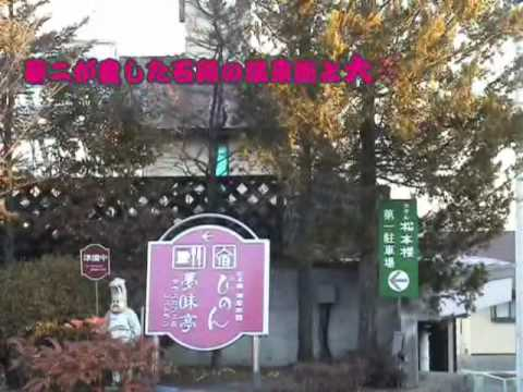 竹久夢二が愛した日本最古、石段の温泉街と大正ロマン