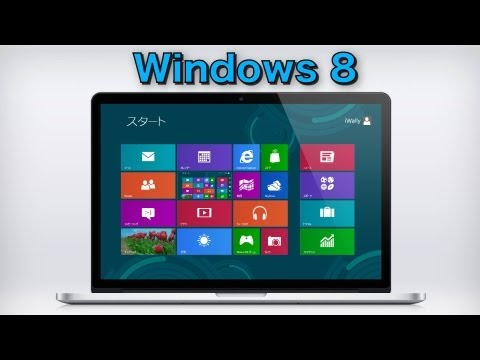 Windows 8Mac