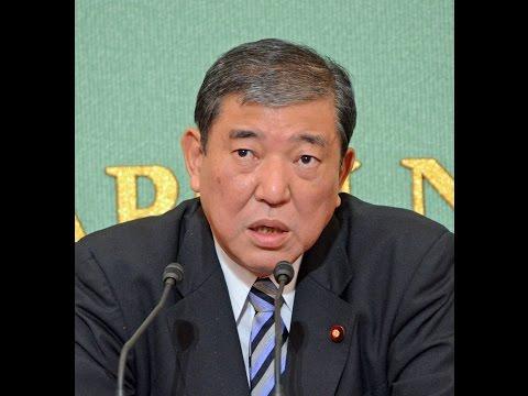 石破茂 地方創生担当相 会見 2015.6.9