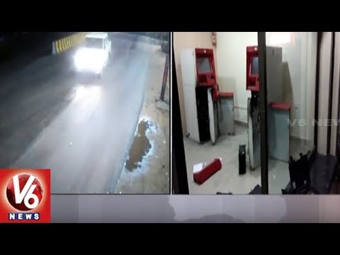 Robbers Loot Rs 10 Lakh From ICICI Bank ATM In Chandanagar | Hyderabad | V6 News