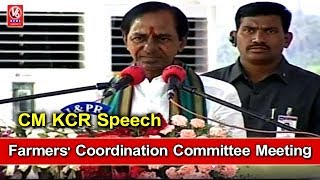 CM KCR Speech At Farmers' Coordination Committee Meeting In Rajendranagar | Hyderabad