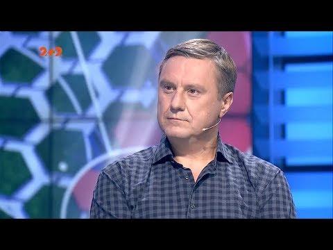 Динамо Олександра Хацкевича: про проблеми й перспективи з перших вуст