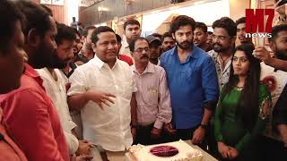 Abrahaminte sSanthathikal Success Celebration at Trivandrum I Mammootty I Kanika I Anson Paul