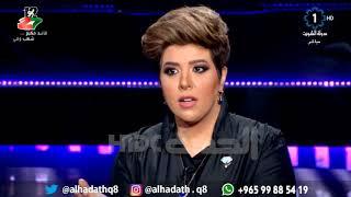 لقاء النائب صفاء الهاشم على قناة  الكويت - كاملاً