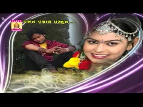 Prem Nu Tention - Full - Gujarati Song video