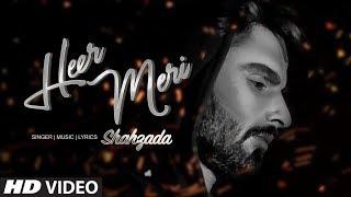 New Punjabi Songs 2018 | Heer Meri: Shahzada (Full Song) The James Only| Latest Punjabi Songs 2018
