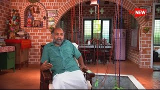 Moozhikkulam Sala Jaiva Campus, Real Nature friendly village | Tv New