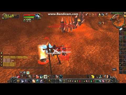 World Of Warcraft Mists Of Pandaria #2 Дуэль (Вар Vs Монах)