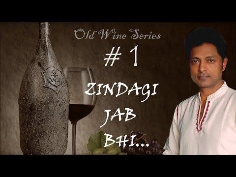 Zindagi Jab Bhi Teri Bazm Mein | Umrao Jaan | Singer : Vivek Chaudhuri | Old wine Series #1