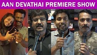Celebrities at Aan Devathai Movie Premiere Show | Samuthirakani | Vivek | Bharani