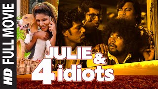 Full Movie:JULIEUM 4 PERUM (JULIE AND 4 IDIOTS) | Amudhavan, George, Yoganand | HINDI DUBBED
