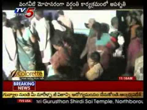 Tv5-  V.m Ranga Death Anniversary Stage Collapse In Avanigadda video