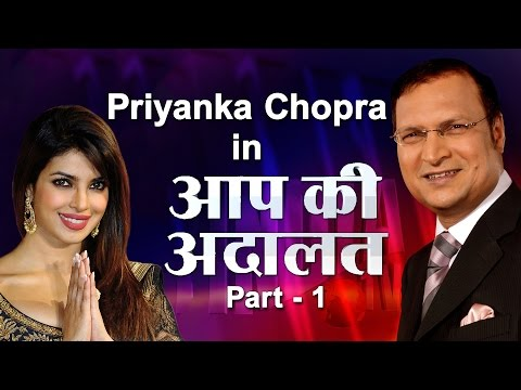 Priyanka Chopra In Aap Ki Adalat Part 1 - India TV