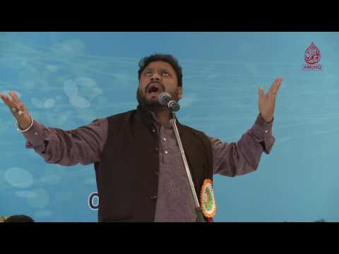 Meesam Gopalpuri Mushaira 2017 Anjuman Muhibban e Urdu Hind Qatar