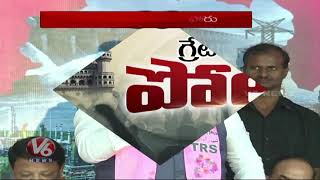 All Party Leaders Busy In Campaigns and Nominations | Telangana Assembly Elections