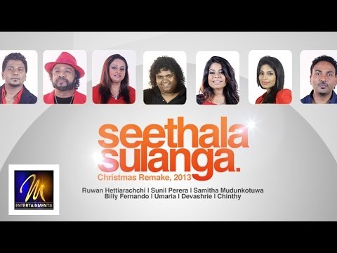 Seethala Sulanga Hamai - Various Artists - MEntertainements
