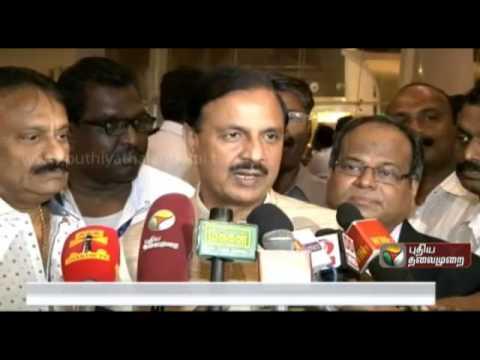 Decision regarding privatisation of Chennai airport