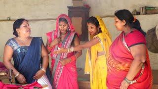 देखिये सिलाई मशीन के चलते परिवार में कैसे झगड़ा होता है  MR Bhojpuriya