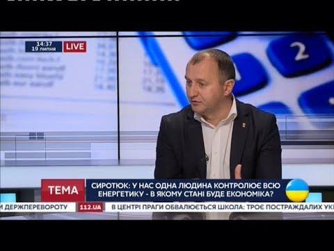 Олігархи відновлюють в Україні колоніальні форми відносин, ‒ Юрій Сиротюк
