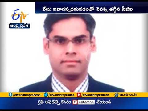 CBI Transfers Officer Probing Rakesh Asthana, Returns Case to Him