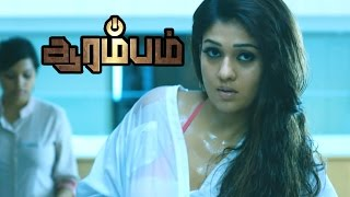 Arrambam | Arrambam Tamil full Movie Scenes | Nayanthara Glamour scene | Arya alerts Taapsee | Ajith
