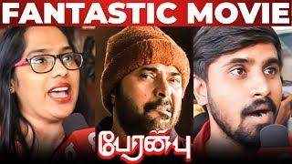 Peranbu Tamil Movie - Public Review  | Mammootty | Anjali | Sadhana | Ram | Emotional Story