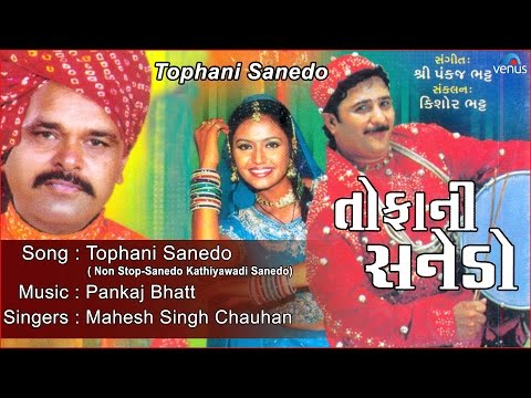 Tophani Sanedo - Non Stop