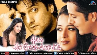 Hum Ho Gaye Aapke - Bollywood Romantic Movies | Hindi Movies 2017 Full Movie | Bollywood Full Movies