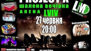 Project X - After Movie [Project X Arena Lviv 27.06.2014] by Vasiok Getman