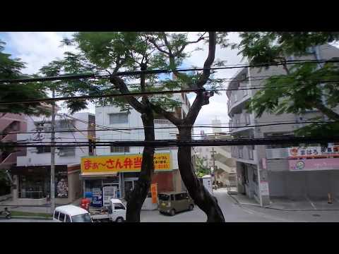 那覇市国場 2DK 4.0万円 マンション