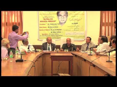 Mahesh Bhatt Launches Shahryar Sooraj Ko Nikalta Dekhoon