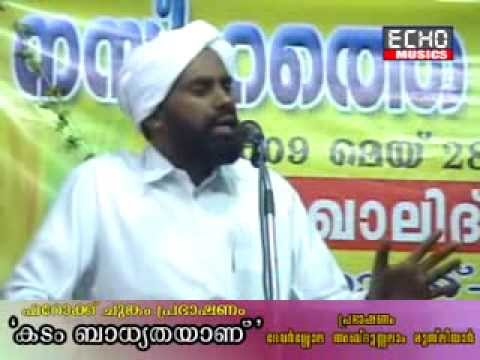 DEVORSHOLA USTHAD's  SUPER SPEECH..