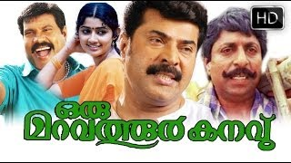 House Full - Oru Maravathur Kanavu Malayalam Full Movie High Quality