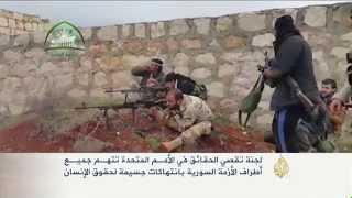 انتهاكات جسيمة لحقوق الإنسان في سوريا