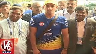 Hyderabad's Uppal Stadium Entrance Named After Cricketer MV Sridhar