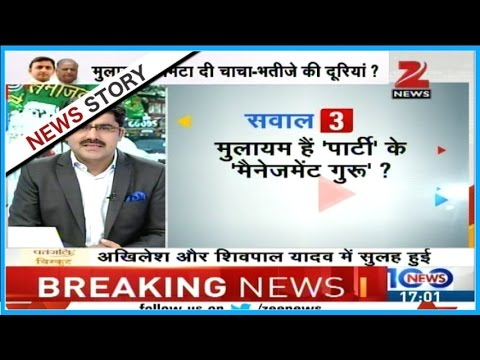 Has Samajwadi Party resolved all its issues? - Watch panel discussion