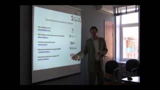 Тендер: закрытый семинар Гуськова А.Г. для Правительства Рязанской области (госзаказ, госзакупки)