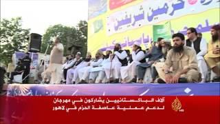 آلاف الباكستانيين يشاركون في مهرجان لدعم عاصفة الحزم